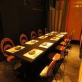 8名様~最大10名様までの半個室!すだれで区切られた和空間。会社宴会などに最適です。