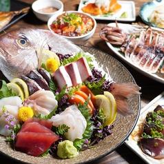 個室居酒屋 イザカヤラボ 札幌駅前店のおすすめ料理1