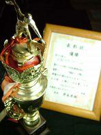 ○○記念ボーリング大会!?