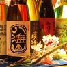博多 豪海丸 天神店のおすすめポイント1