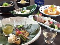 四季折々の本場京都の味覚をご堪能ください!
