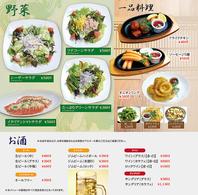 サラダ・揚物・食事・デザート等充実のサイドメニュー!
