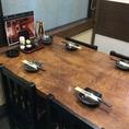 8名様までご利用可能なテーブル席です
