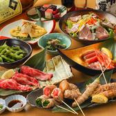 完全個室居酒屋 伊達藩 仙台駅前喫煙可能店のおすすめ料理2