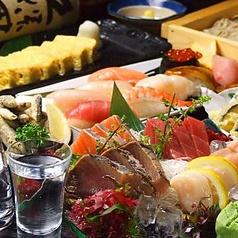 徳樹庵 プラザ町田店のおすすめ料理1