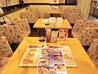 桜宮珈琲のおすすめポイント1