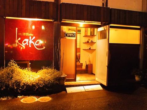 地酒 Bistro kaka(カカ)