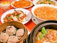 台湾料理が堪能できます。