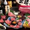 焼肉 福福 京橋店のおすすめポイント3