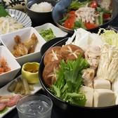 三雅家のおすすめ料理3