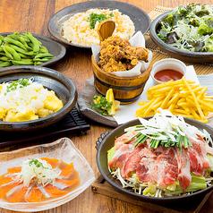 CHUBO はっぴ 盛岡 大通店のおすすめ料理1