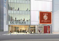 ジョーズ シャンハイ JOE'S SHANGHAI NEWYORK 銀座店のおすすめポイント1