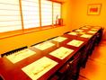 2階の14名様までの完全個室です。大人数の宴会などのお食事にも最適です。