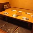 落ち着く半個室風の掘ごたつ席有り♪プチ飲み会にも使いやすい!!最大7名程。
