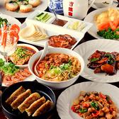 陳家私菜 ちんかしさい 赤坂1号店 湧の台所のおすすめ料理2