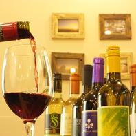 平日は泡・赤・白の15種ワインが2000円でエンドレス飲放