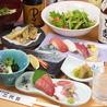 旬菜幸味 二代目のおすすめポイント2