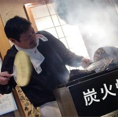 たろやん 和魂創彩 堺東 本店の特集写真