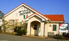 トラットリア トスカーナ trattoria Toscanaの写真