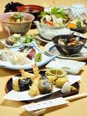 天ぷら割烹 一心亭のおすすめ料理2