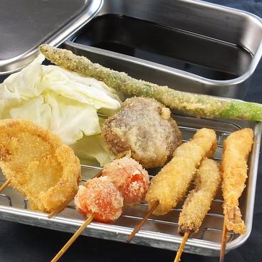 三雅家のおすすめ料理1