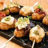 KUSHIYAKI DAICHAN クシヤキ ダイチャンのおすすめ料理3