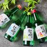 個室韓流酒場 韓国コレクション 韓コレ299 小倉駅前店のおすすめポイント2