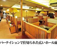 「選ぶ!選ばれる!!みやぎ飲食店コロナ対策認証店舗」