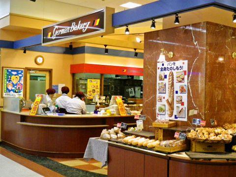 ジャーマンベーカリー 富山ファボーレ店