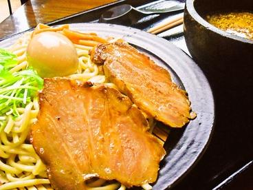 龍江 鎌ヶ谷のおすすめ料理1