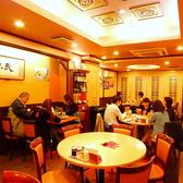 福満園 本店の雰囲気3