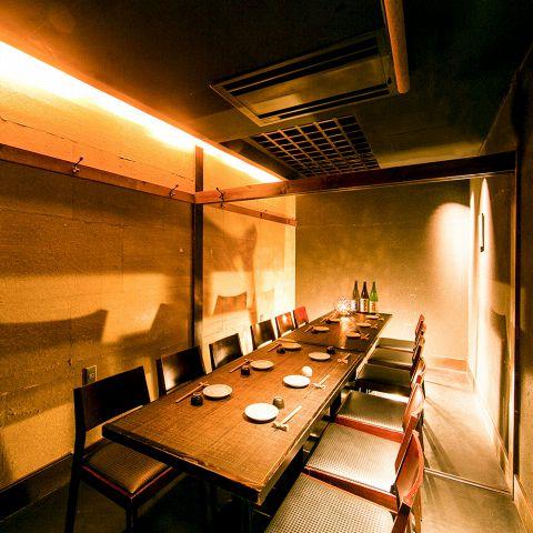 長テーブルのある個室は様々なご宴会に活用いただけます。