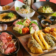 天菜 Amana 三宮店のコース写真