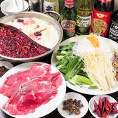中華料理 成都 東高円寺店のおすすめ料理3