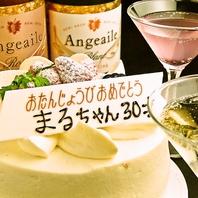 ■お祝い事に特製デザートプレートサービス!!