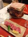 料理メニュー写真和牛ヒレ岩塩焼き