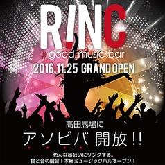 グッドミュージックバーRINC 高田馬場の写真