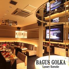 バグース BAGUS ゴルカ GOLKAの写真