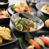 別府郷土料理 油屋熊八亭のおすすめ料理2