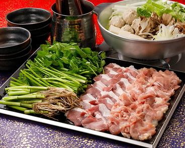 千代の蔵 仙台西口店のおすすめ料理1