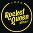 Rocket Queen Dinerのロゴ