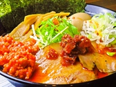 龍江 鎌ヶ谷のおすすめ料理2