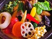 Rojiura Curry SAMURAI. 路地裏カリィ侍. 平岸店のおすすめ料理2