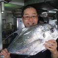 旬の鮮魚は毎日の仕入れによって変わります