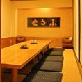 10名様までご利用頂ける個室は、接待や会社宴会にご利用下さい。人気席の為、ご予約はお早めにお願い致します。