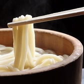 丸亀製麺 ウニクス上里店の詳細