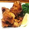 鶏バル OKAYANのおすすめポイント2