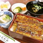 和風料理 おかめの雰囲気3