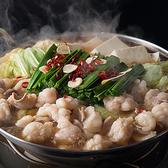 鍋酒場 はちまる 新宿東口店のおすすめ料理3