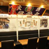 恵比寿 魚一商店の雰囲気2